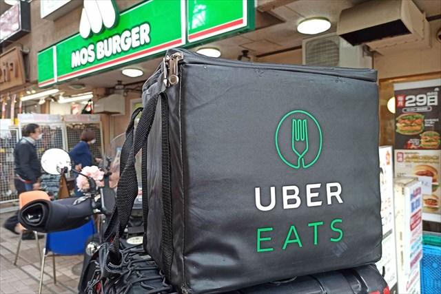 写真:UberEats